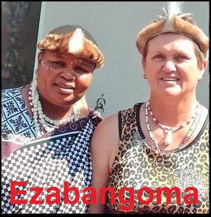Ezabangoma